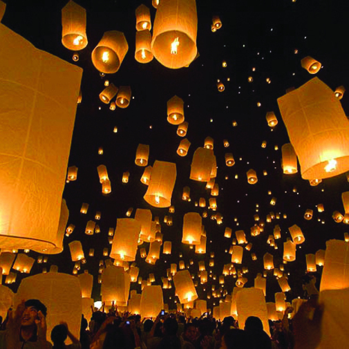 Sky Lanterns Wedding: Outdoor Lighting